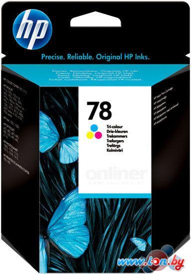 Картридж для принтера HP 78 (C6578DE) в Могилёве