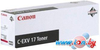 Картридж для принтера Canon C-EXV 17M в Могилёве