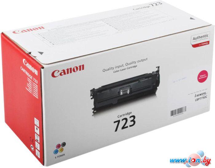 Картридж для принтера Canon 723 M в Могилёве