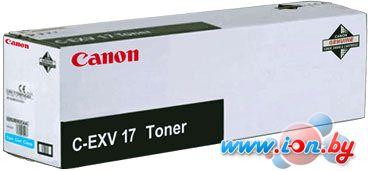 Картридж для принтера Canon C-EXV 17C в Могилёве