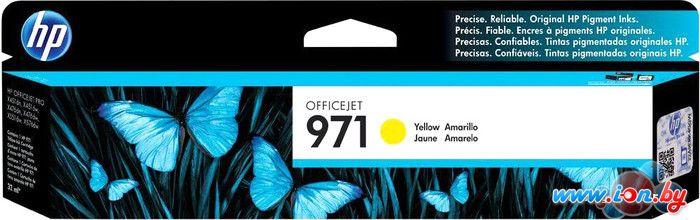 Картридж для принтера HP 971 (CN624AE) в Могилёве