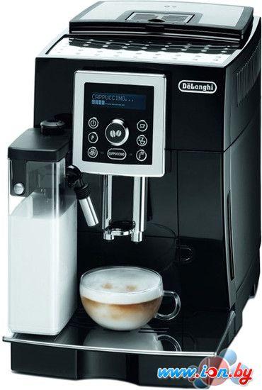 Эспрессо кофемашина DeLonghi ECAM 23.450.B в Могилёве