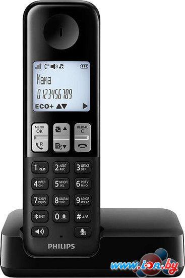 Радиотелефон Philips D2301B/51 в Могилёве