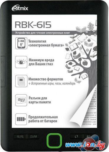 Электронная книга Ritmix RBK-615 в Могилёве