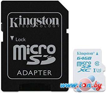 Карта памяти Kingston microSDXC (Class 10) U3 64GB [SDCAC/64GB] в Могилёве