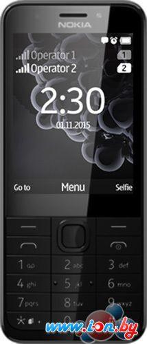 Мобильный телефон Nokia 230 Dual SIM Black в Могилёве