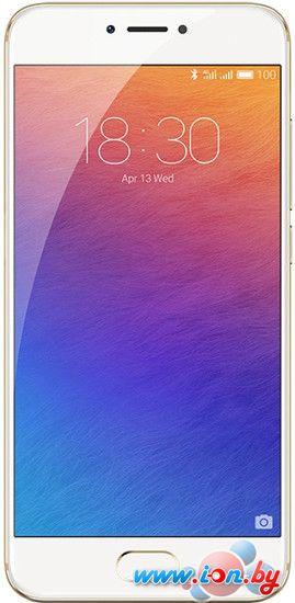 Смартфон MEIZU Pro 6 32GB Gold в Могилёве