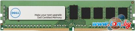 Оперативная память Dell 4GB DDR3 PC3-14900 [370-ABFP] в Могилёве