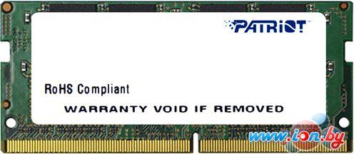 Оперативная память Patriot 4GB DDR4 SO-DIMM PC4-17000 [PSD44G213381S] в Могилёве