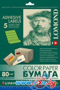 Самоклеящаяся бумага Lomond самоклеющаяся 5 делений А4 80 г/кв.м. 50 листов (2120245) в Могилёве