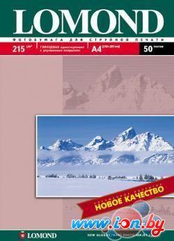 Фотобумага Lomond Глянцевая А4 215 г/кв.м. 50 листов (0102057) в Могилёве