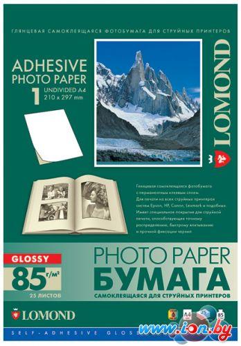 Самоклеящаяся бумага Lomond Самоклеющаяся А4 85 г/кв.м. 25 листов (2410003) в Могилёве