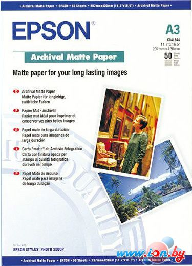 Фотобумага Epson Archival Matte Paper A3 192г/м2 50л (C13S041344) в Могилёве