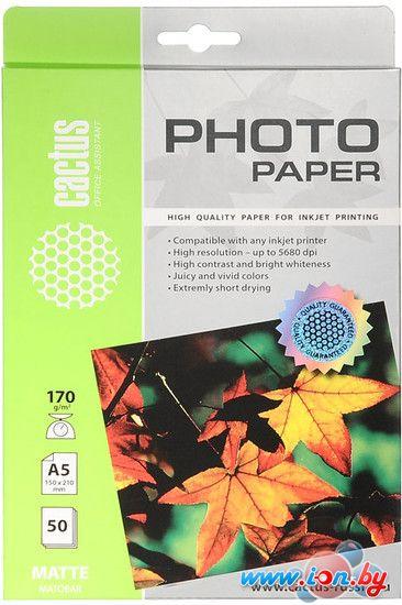 Фотобумага CACTUS Матовая A5 170 г/кв.м. 50 листов(CS-MA517050) в Могилёве