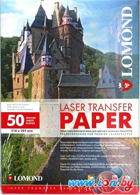 Термотрансфер Lomond Laser transfer paper (0807420) в Могилёве