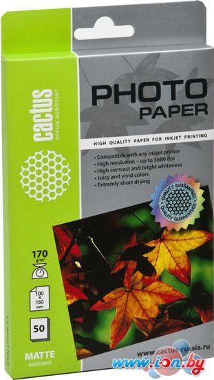 Фотобумага CACTUS Матовая 10х15 170 г/кв.м. 50 листов(CS-MA617050) в Могилёве