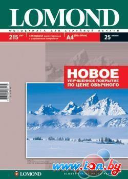 Фотобумага Lomond Глянцевая А4 215 г/кв.м. 25 листов (0102080) в Могилёве
