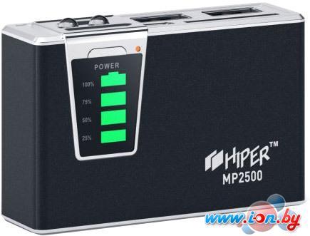 Портативное зарядное устройство Hiper MP2500 в Могилёве