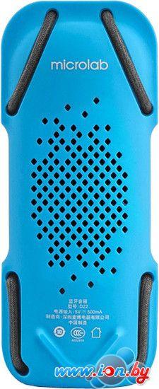 Портативная колонка Microlab D22 (синий) в Могилёве