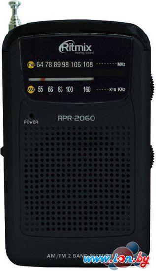 Радиоприемник Ritmix RPR-2060 в Могилёве