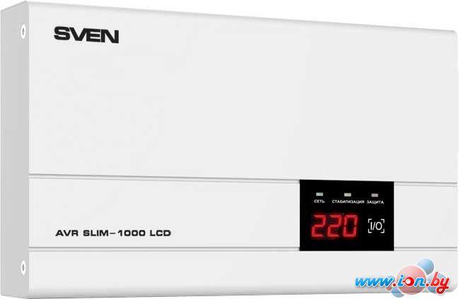 Стабилизатор напряжения SVEN AVR SLIM-1000 LCD в Могилёве