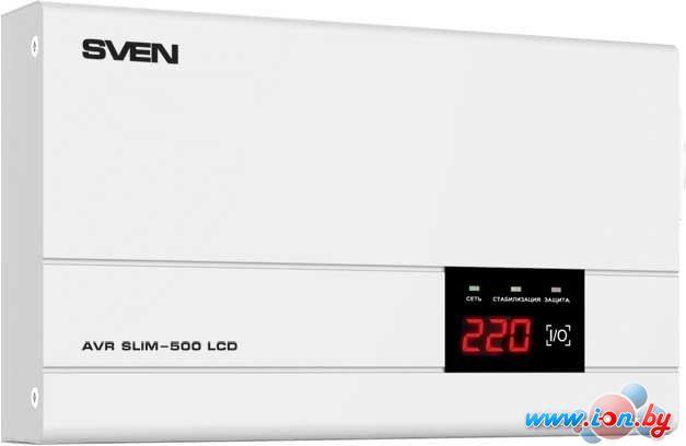 Стабилизатор напряжения SVEN AVR SLIM-500 LCD в Могилёве