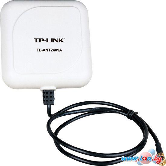 Антенна для беспроводной связи TP-Link TL-ANT2409A в Могилёве