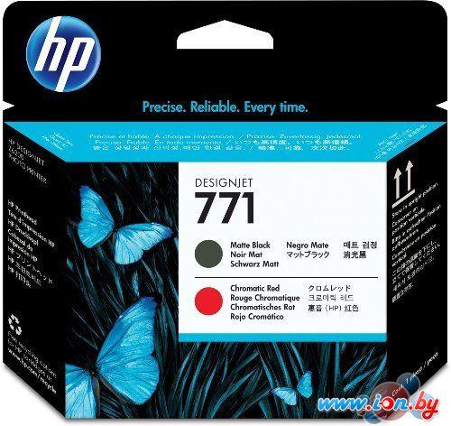 Картридж для принтера HP 771 [CE017A] в Могилёве