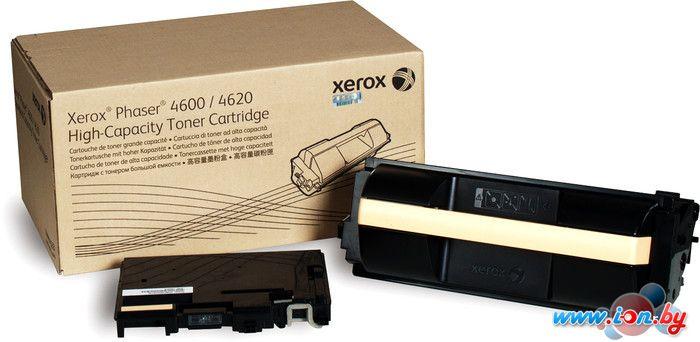 Картридж для принтера Xerox 106R01536 в Могилёве