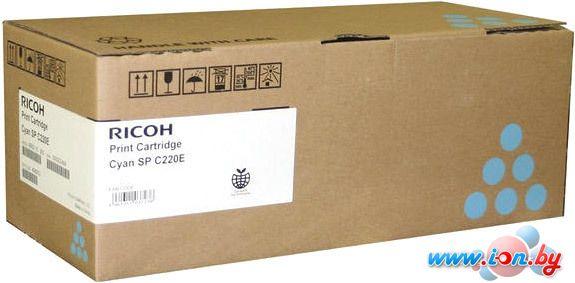 Картридж для принтера Ricoh SP C220E Cyan в Могилёве