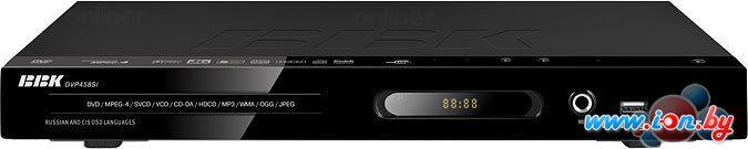 DVD-плеер BBK DVP458SI в Могилёве