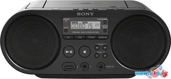 Портативная аудиосистема Sony ZS-PS50 (черный) в Могилёве