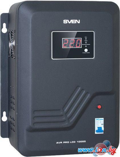 Стабилизатор напряжения SVEN AVR PRO LCD 10000 в Могилёве