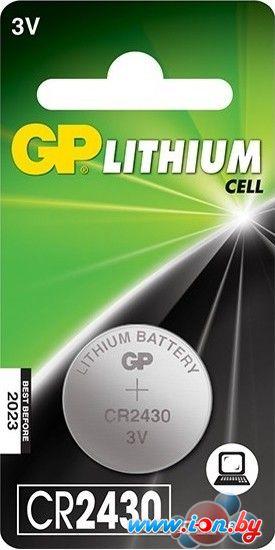 Батарейки GP Lithium CR2430 в Могилёве