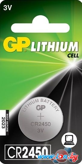 Батарейки GP Lithium CR2450 в Могилёве