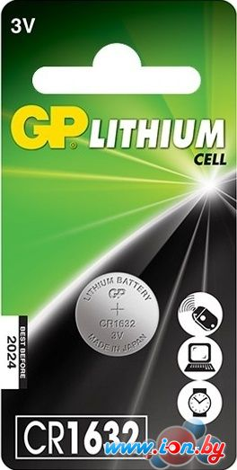 Батарейки GP Lithium CR1632 в Могилёве
