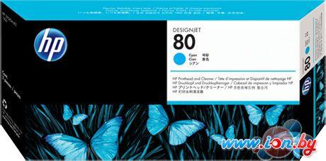 Картридж для принтера HP 80 [C4821A] в Могилёве