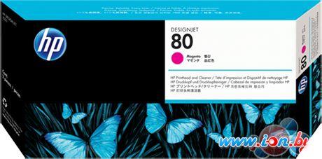 Картридж для принтера HP 80 [C4822A] в Могилёве
