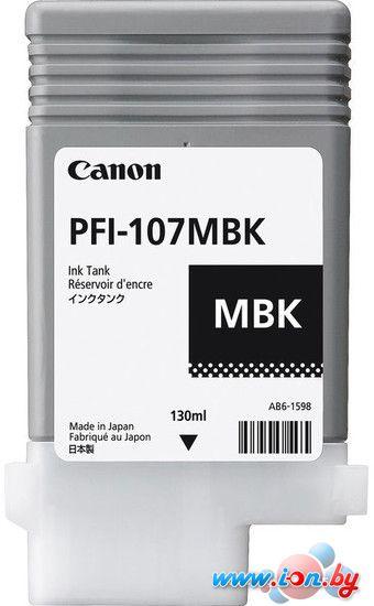 Картридж для принтера Canon PFI-107MBK в Могилёве