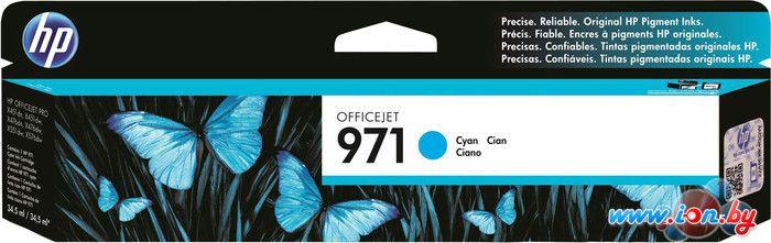 Картридж для принтера HP 971 (CN622AE) в Могилёве