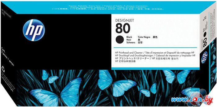 Картридж для принтера HP 80 (C4820A) в Могилёве