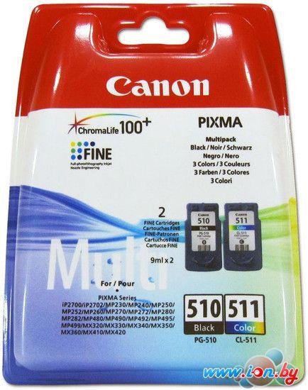 Картридж для принтера Canon PG-510 / CL-511 MultiPack [2970B010] в Могилёве