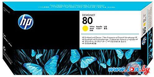 Картридж для принтера HP 80 [C4823A] в Могилёве