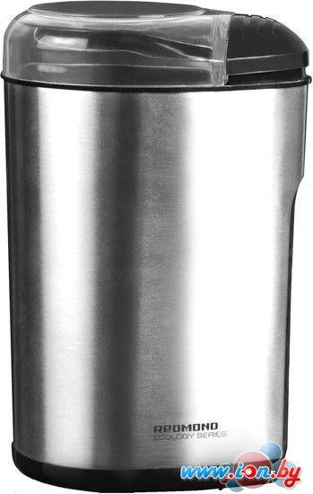 Кофемолка Redmond RCG-M1602 в Могилёве