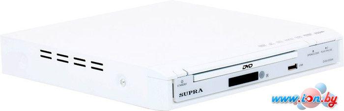 DVD-плеер Supra DVS-055XK (белый) в Могилёве