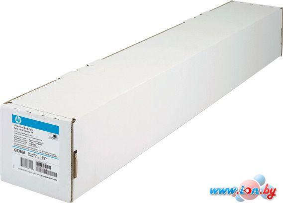 Офисная бумага HP Universal Bond Paper 610 мм x 45,7 м (Q1396A) в Могилёве