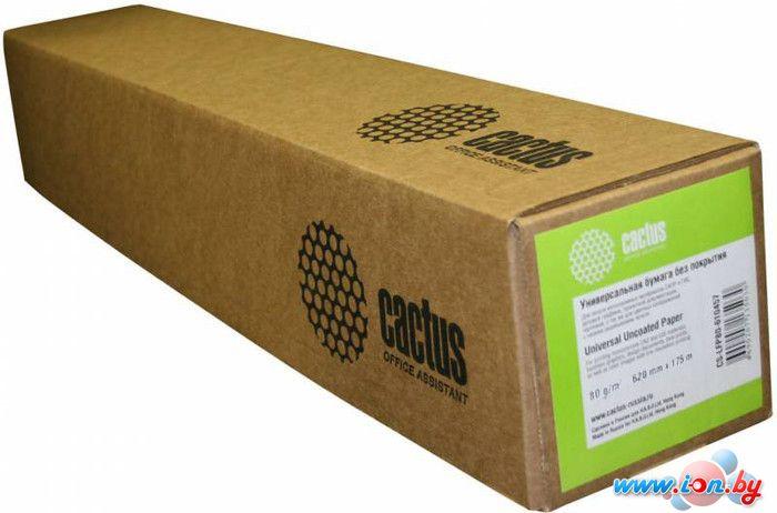 Офисная бумага CACTUS инженерная бумага, A0 (80 г/м2) [CS-LFP80-840175] в Могилёве