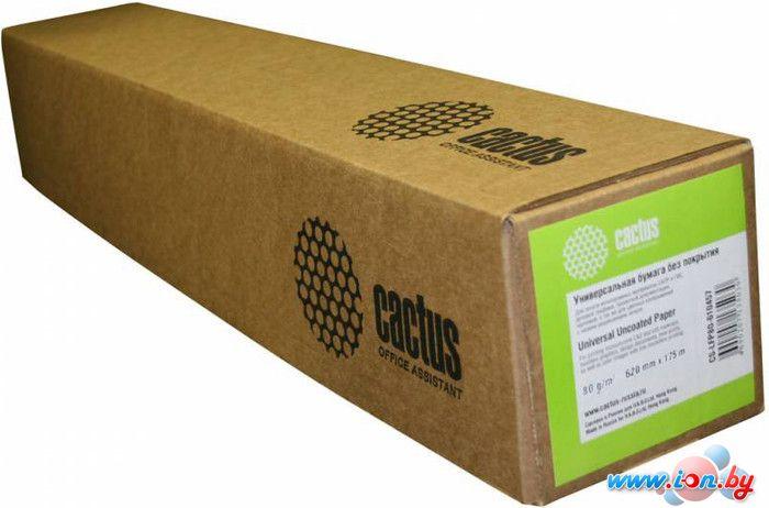 Офисная бумага CACTUS для струйной печати, A0 (90 г/м2) [CS-LFP90-914457] в Могилёве
