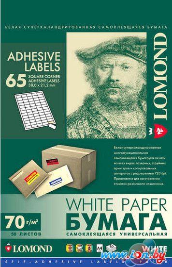 Самоклеящаяся бумага Lomond Самоклеющаяся А4 70 г/кв.м. 50 листов (2100215) в Могилёве