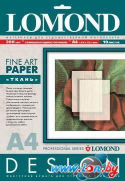 Фотобумага Lomond Textile A4 200 г/кв.м. 10 листов (0920041) в Могилёве